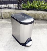 大田区リサイクルショップの当店ではシンプルヒューマン バタフライダストボックス等の引き取りを行っております。