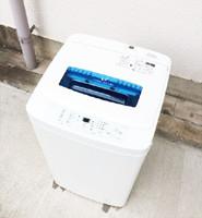 大田区(大森)にてハイアール製洗濯機を買取させて頂きました!生活家電のリサイクルショップならココカラココロにお任せください!