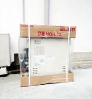 大田区リサイクルショップのココカラココロではノーリツ 湯沸かし器等の買取を行っております。